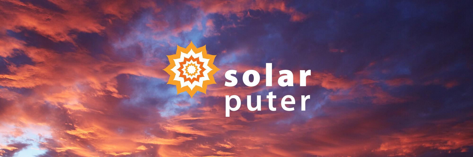 solarputer